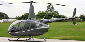 Helicopter Sales Consultation Service